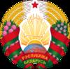Докшицкий районный исполнительный комитет